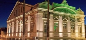 Prefeitura de Belmonte exonera 67 servidores municipais temporários